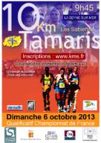 10km tamaris 2013